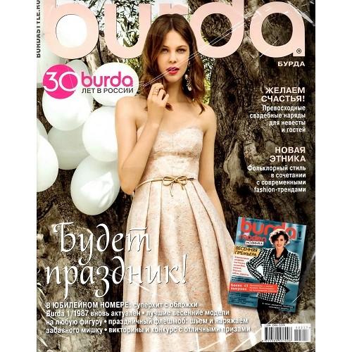 Burda moden (рос.) (Росія)