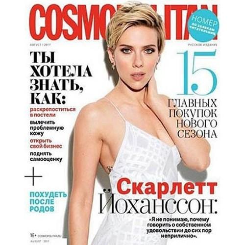 Cosmopolitan (рос.) (Росія)