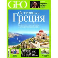 GEO (рос.) (Росія)