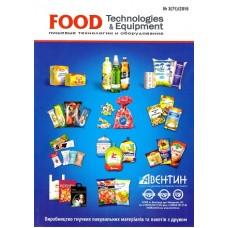 FOOD UA. Продукты Украины.  FOOD Technologies & Equipment. Пищевые технологии и оборудование (електронна версія)