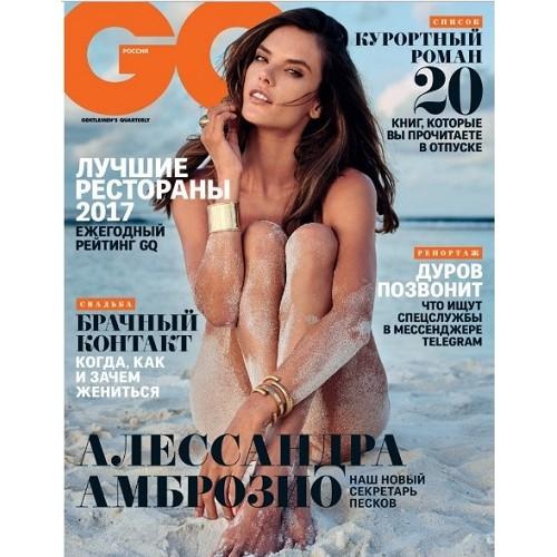 GQ (рос.) (Росія)
