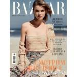 Harper's bazaar (рос.) (Україна)