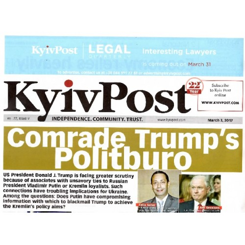 Kyiv Post (англ.) (Україна)