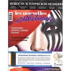Les nouvelles esthetiques (рос.) (Україна)