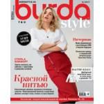 Burda (рос.) (Україна)