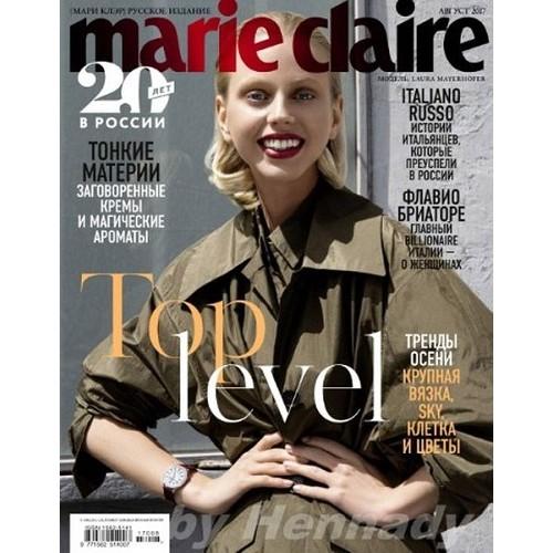 Marie claire (рос.) (Росія)