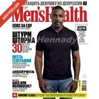 Men's health (рос.) (Росія)