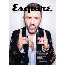 Esquire (рос.) (Росія)