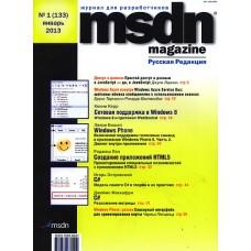 MSDN magazine (рос.) (Росія)
