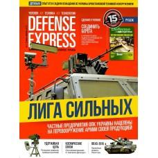 Экспорт оружия и оборонный комплекс Украины (Defense Express)