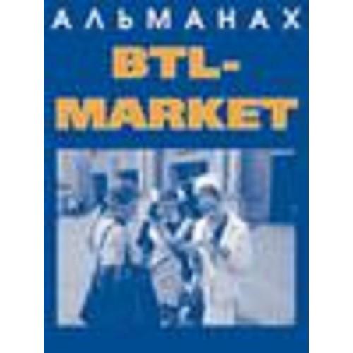 Btl-market (Росія)