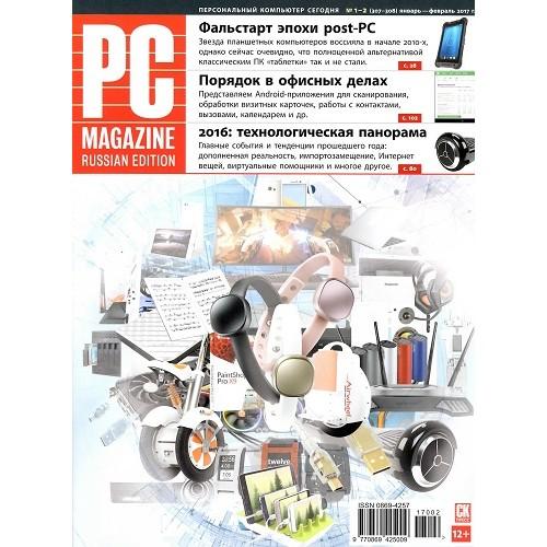PC Magazine (рос.) (Росія)