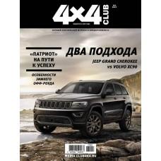 4 x 4 club (Росія)