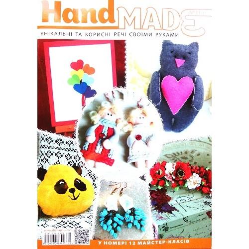Handmade (укр.) (Україна)