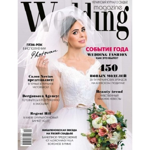 Magazine «Wedding»