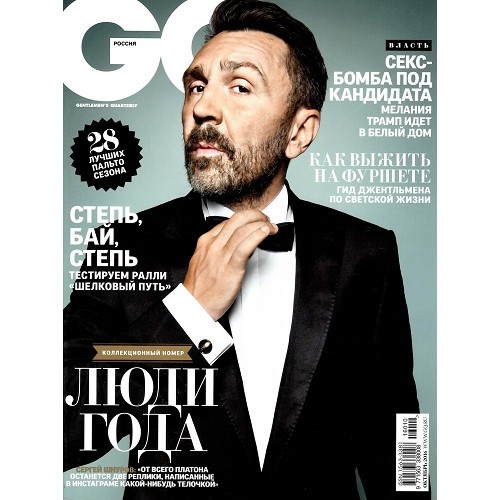 GQ (рос.) (Росія) (електронная версія)