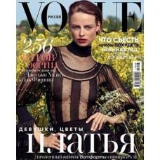 Vogue (рос.) (Росія)