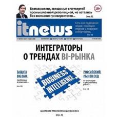IT News / Новости информационных технологий (Росія) електронная версія