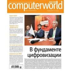 Computerworld Россия / Компьютерный мир Россия (Росія) (електронна версія)