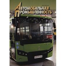 Автомобильная промышленность (Росія)