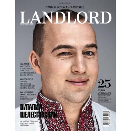 Landlord (укр., рос.) (Україна)