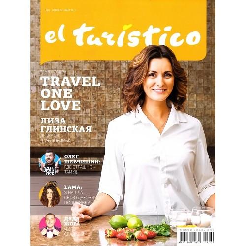 El Turistico (укр. англ.) (Україна)