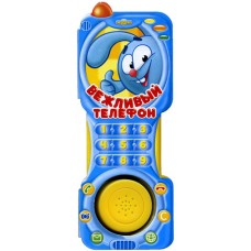 Вежливый телефон. Смешарики. Кн-телефон