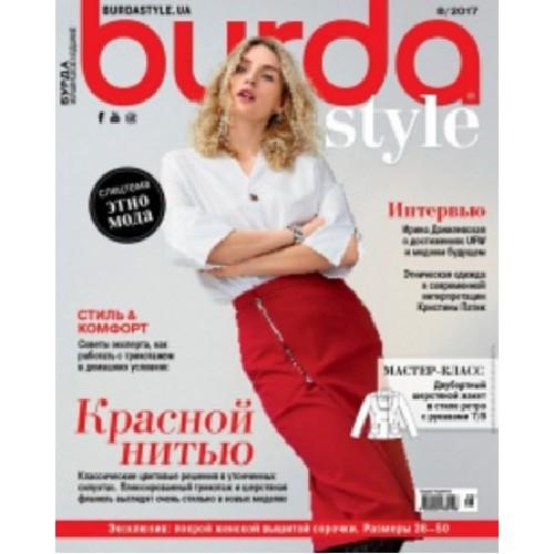 Burda (рос.) (Україна)  піврічна передплата