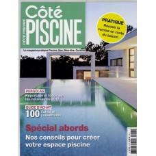 Cote Piscine (Франція)
