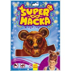 SUPERмаска: Медвежонок (р/у) (19.92)