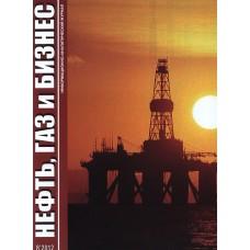 Нефть, газ и бизнес (Росія)