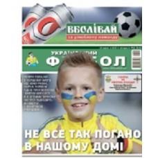 Український футбол*