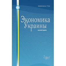 Экономика Украины (рос.)