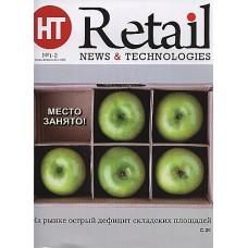 Новости торговли (Росія)/Оборудование. Технологии и оборудование для магазинов (Росія)