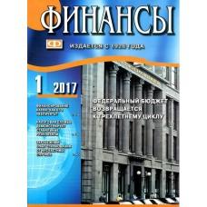 Финансы (Росія)
