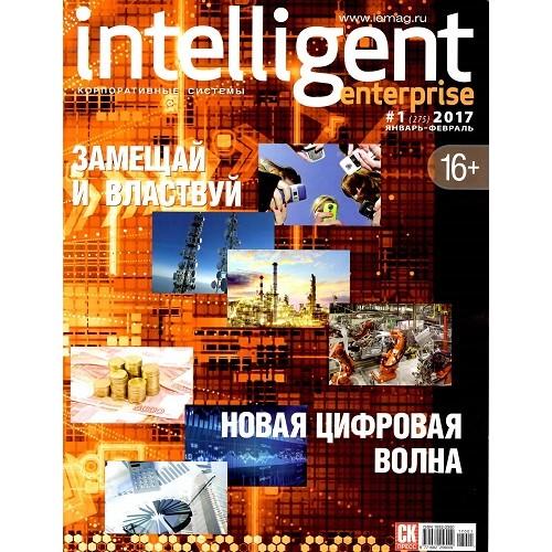 Intelligent Enterprise (Корпоративные системы) (Росія)