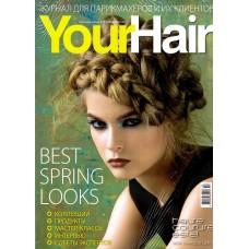 Your hair (рос.) (Україна)
