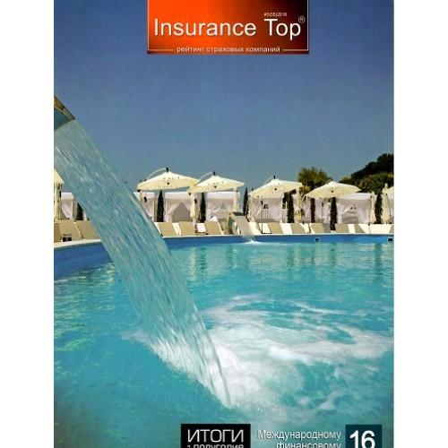 Insurance TOP. Страховой рейтинг