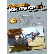 Моделист-конструктор (Росія)