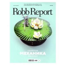 Robb report (рос.) (Росія)