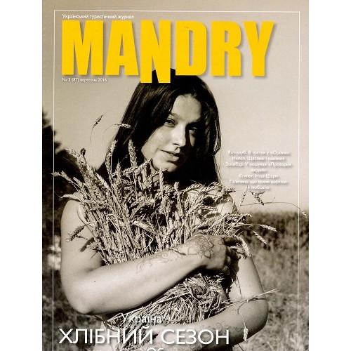 Mandry. Navigator український туристичний журнал, укр.