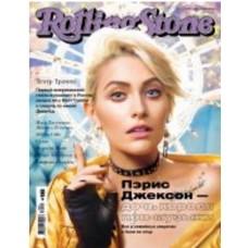 Rolling stone / Ролинг стоун (Росія)