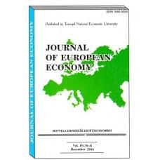 Журнал Європейської економіки (укр.)