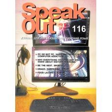 Журнал для изучающих английский язык