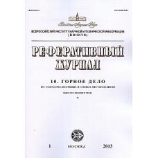 Разработка нефтяных и газовых месторождений (Росія)