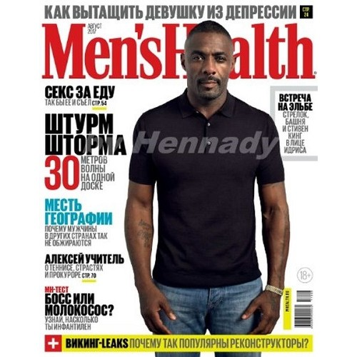 Men's health mini (рос.) (Росія)