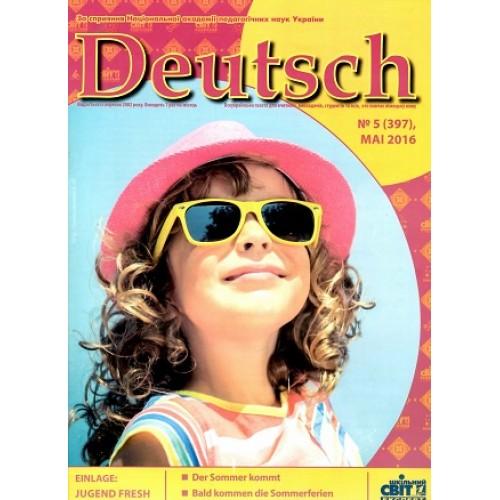Deutsch + Deutsch. Бібліотека (Шкільний світ)