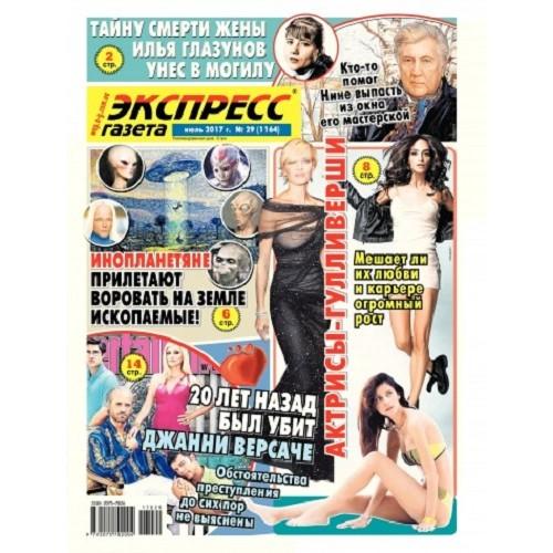 В объявления газете проституток