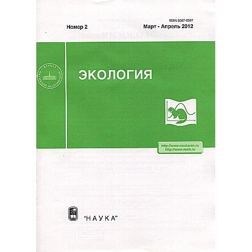 Экология (Росія)