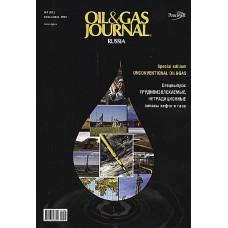 Oil & gas journal (рос.) (Росія)